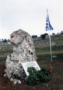 Μνημείο Πάνου Κολοκοτρώνη στη θέση-Χίμιζα καμίνια Θάνα.