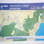 Marathon_Track